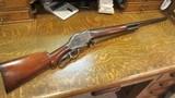 1887 WINCHESTER LEVER ACTION 10 GA. REPEATING SHOTGUN