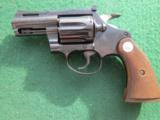 """COLT DIAMONDBACK 22 LR., """"RARE"""" 2 1/2"""" BLUE NEW UNFIRED, NO TURN RING, IN BOX WITH OWNERS MANUAL, ETC. - 5 of 5"""
