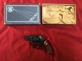 SMITH & WESSON 22/32 KIT GUN, 4 DIGIT SERIAL NUMBER 9639, MFG. IN 1950'S, UNFIRED IN ORIGIN BOX - 1 of 7