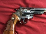 """SMITH & WESSON 29-2, 44 MAGNUM, 8 3/8"""" NICKEL, COMES WITH TOOLS, OWNERS MANUAL, ETC. IN SMITH & WESSON PRESENTATION WOOD CASE - 7 of 9"""