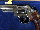 """SMITH & WESSON 29-2, 44 MAGNUM, 8 3/8"""" NICKEL, COMES WITH TOOLS, OWNERS MANUAL, ETC. IN SMITH & WESSON PRESENTATION WOOD CASE - 8 of 9"""