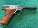 "COLT HUNTSMAN 22LR. 4 1/2"" BARREL,, MFG. 1977, 98% COND. - 1 of 4"