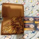 8mm Mauser ammo.
