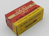 Collectible Ammo: Winchester .351 Winchester Self-Loading, 180 grain Soft Point, WSL, Catalog No. K3521C (6514) - 2 of 12