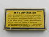 Collectible Ammo: Western Super-X .38-55 Winchester 255 grain Soft Point, Bullseye Box, Catalog No. K1469C (6565) - 8 of 11