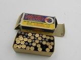 Collectible Ammo: Western .44-40 Winchester 200 grain Soft Point, Bullseye Box, Catalog No. 4440 (#6586) - 9 of 10
