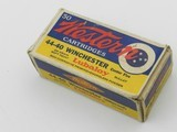 Collectible Ammo: Western .44-40 Winchester 200 grain Soft Point, Bullseye Box, Catalog No. 4440 (#6586)