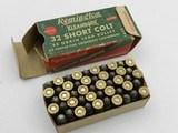 Collectible Ammo: Remington Kleanbore .32 Short Colt, 80 grain Lead Bullet, Catalog No. 1632 (#6589) - 2 of 10