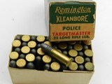 Collectible Ammo: Six Boxes Remington Kleanbore .22 LR: Police Targetmaster, Pistol Match, Hi-Speed, Standard Velocity (6607) - 6 of 12