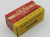 Collectible Ammo: Winchester .35 Winchester Self-Loading, 180 grain Soft Point, WSL, Catalog No. K3521C - 11 of 12