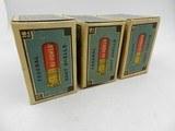 Collectible Ammo: Three Boxes of Federal Hi-Power 16 Gauge Shotshells in the Mallard Box - 6 of 12