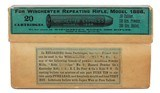 Collectible Ammo: Full Box 20 Rounds of Winchester .50-110 Winchester Express For 1886 Rifle 300 Grain - 1 of 10