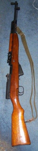 NORINCO SKS, unfired 7.62 x 39 mm caliber