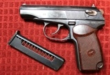 Bulgarian Makarov 9X18 with N.GSHV Cursive J.B. on Slide w One Mag a Import Marks