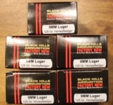 100 rounds of Black Hills 9mm Luger 125 Gr HoneyBadger Subsonic Handgun or Pistol Ammunition
