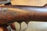 U.S. Model 1877 Springfield Trapdoor Rifle 1873 - 7 of 24