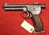 Roth-Steyr 1907 Roth Steyr M1907 8mm Pistol