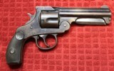 Harrington & Richardson Automatic Ejector Model Double Action Revolver with Knife Attachment - 23 of 25