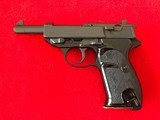 Walther Model P4 9mm - 2 of 11