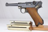 1918 DWM P.08 Luger Rig - Black Watch Attributed - 2 of 21