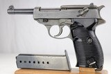 Rare Police Mauser P.38 WW2 / WWII 9mm German Military