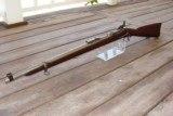 Springfield Trapdoor Model 1886 Experimental Carbine