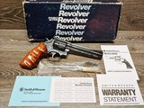 Smith & Wesson Model 586 Silver Damasce - 1 of 15