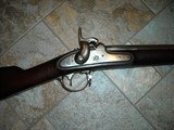 "U.S. Model 1842 Musket - CSA ""Captured & Collected"" - 1 of 15"