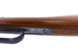 Untouched 1893 made Winchester 1886 in Cal. .50 Express - 11 of 20