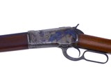 Untouched 1893 made Winchester 1886 in Cal. .50 Express - 4 of 20