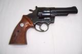 Colt Trooper MK111