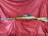 Springfield M-1D Sniper Rifle .30-06 - 2 of 12