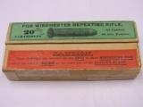 Winchester 45-60 Central Fire Cartridges Black Powder