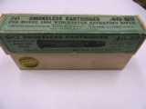 Winchester 40-82 Smokeless Cartridges for Win 1886
