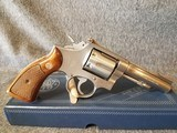 Super Nice Smith and Wesson Mod 67 with box and paper work. Also has the screw driver with it.
