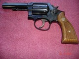 "Rare S&W Mod. 547 K-frame 9m/m luger Sq.Butt Rvolver MFG 1983 4""BBl.Mint only 3721 made - 12 of 15"