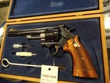 SMITH & WESSON MODEL 25-2 WITH DISPLAY CASE VERY GOOD - EXCELLENT CONDITION - 2 of 15