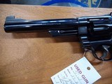 SMITH & WESSON MODEL 25-2 WITH DISPLAY CASE VERY GOOD - EXCELLENT CONDITION - 11 of 15