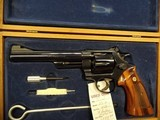 SMITH & WESSON MODEL 25-2 WITH DISPLAY CASE VERY GOOD - EXCELLENT CONDITION - 10 of 15