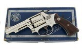 Smith & Wesson Model 51 .22 Magnum RARE Original Nickel FULLY OPTIONED Smooth Rosewood Red-Ramp White-Outline Original Box WOW!