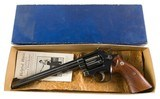 """Smith & Wesson Model 14 No Dash SPECIAL ORDER SINGLE ACTION ONLY 8 3/8"""" Smooth Rosewood Call Gold Bead, White Outline Rear, TH & TT NEW IN BOX - 2 of 8"""