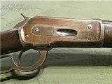 Winchester 1886 Half Octagonal/Half Round 38-56 Antique Case Color 1891 - 12 of 15