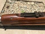 Winchester, model 1895 src, 30/06 - 2 of 15