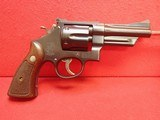 """Early Smith & Wesson 357 Highway Patrolman (Pre-Model 28) .357 Magnum 4""""bbl Blued 1954-55mfg First Year Production!!"""