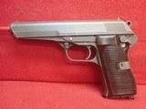 "Czech CZ52 (vz52) 7.62x25 Tokarev 4.5"" Barrel Cold War Semi Auto Pistol - 7 of 20"