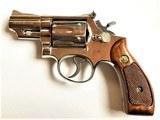 "Smith & Wesson Model 19-3 ~ .357 Magnum ~ 2 1/2"" Barrel w/ Custom Alligator Paddle Holster - 2 of 7"