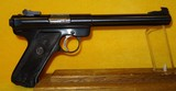 RUGER MKII (GOVERNMENT TARGET)