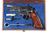 """Smith & Wesson 29-2 .44 mag Excellent Cased 4"""" Nickel"""