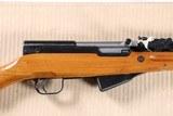Norinco SKS Semi Rifle 7.62x39mm Like new