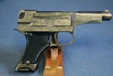 JAPANESE WW2 TYPE 94 NAMBU PISTOL…. JUNE, 1944 PRODUCTION……. FULL RIG……2 MATCHING MAGS & HOLSTER, SHOULDER STRAP AND ROD! - 7 of 15